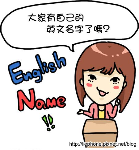 哪英文名字maskman翻译成中文名字呢?