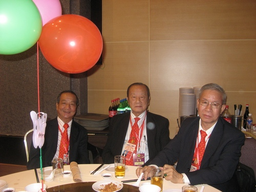 第七届世界刘氏联谊大会